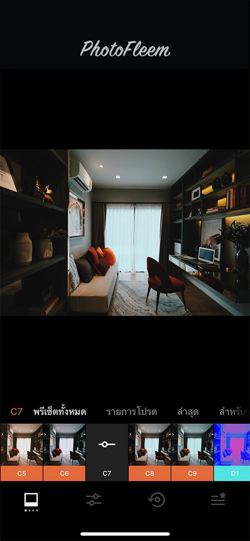 vsco-house-classic-01