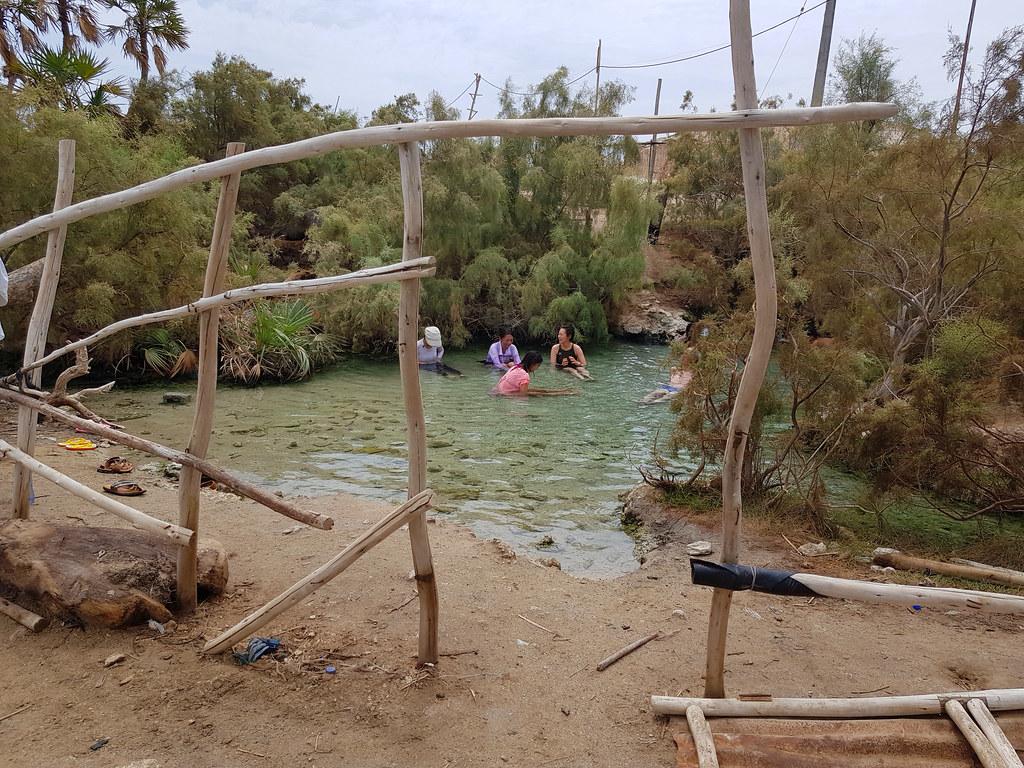 Gorące źródła przy Jeziorze Afrera