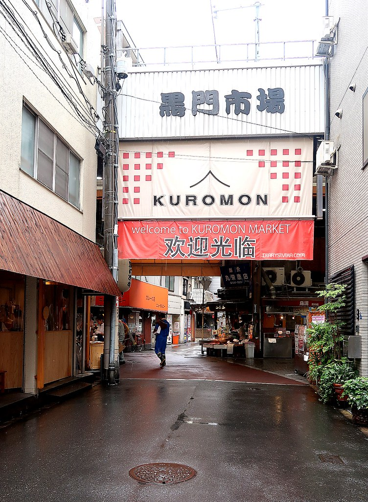 kuromon market japan