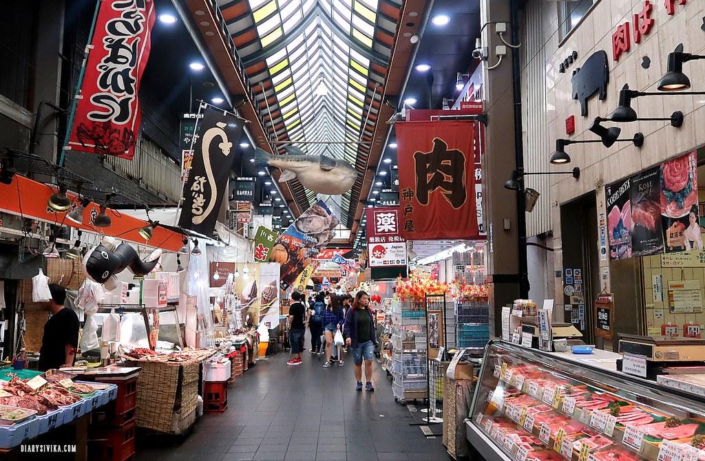 kuromon ichiba market 2