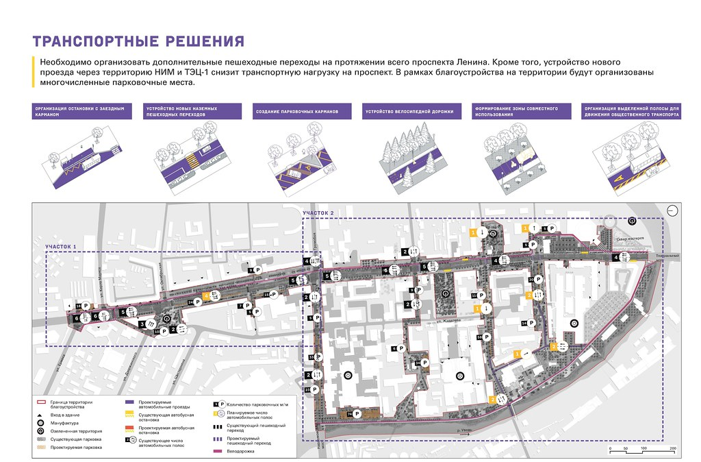 Архитекторы спасают Иваново