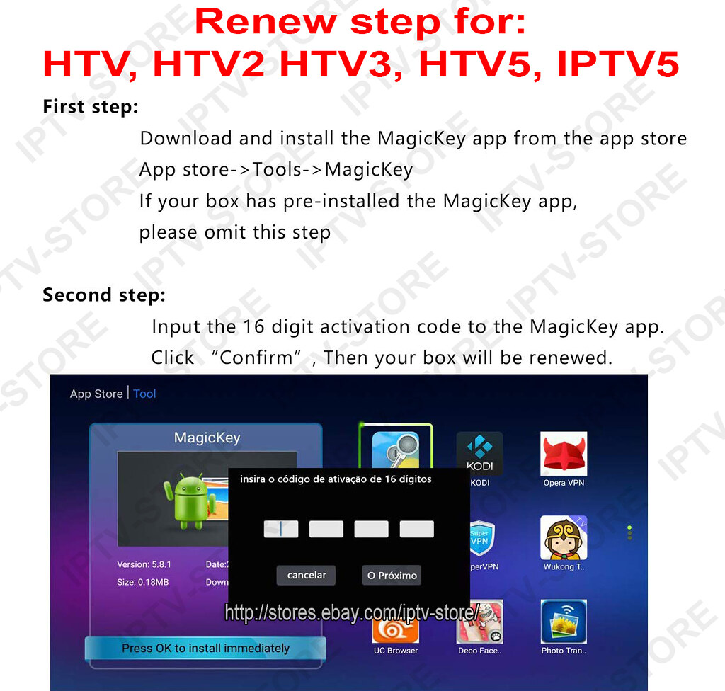 Details about IPTV Brasil Official Renewal 16 Digit Activate code For A1  A2/HTV 2 3 5/IPTV 5 6