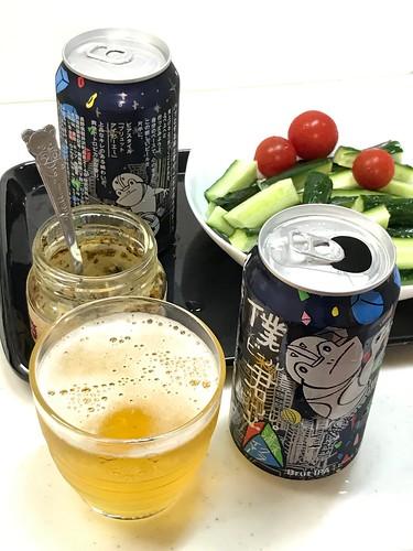 僕ビール、君ビール。満天クライマー - ヤッホーブルーイング
