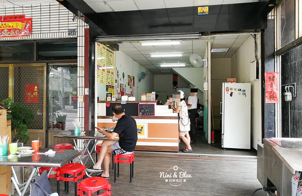 審計新村早餐 幸福廚房 河粉蛋餅02
