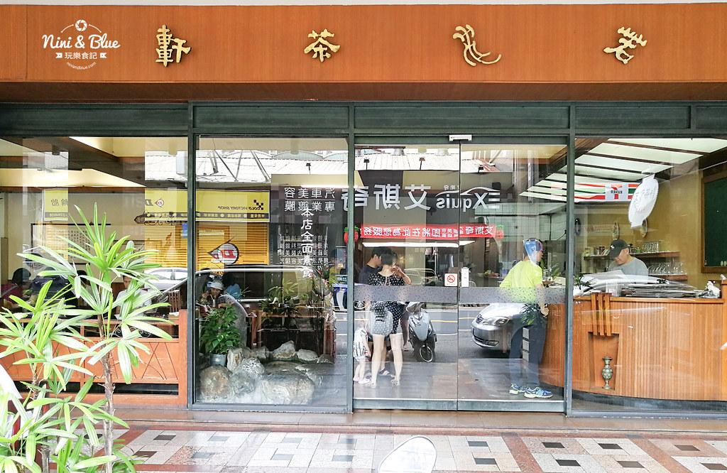 台中北區素食 若水茶軒 素食茶館06