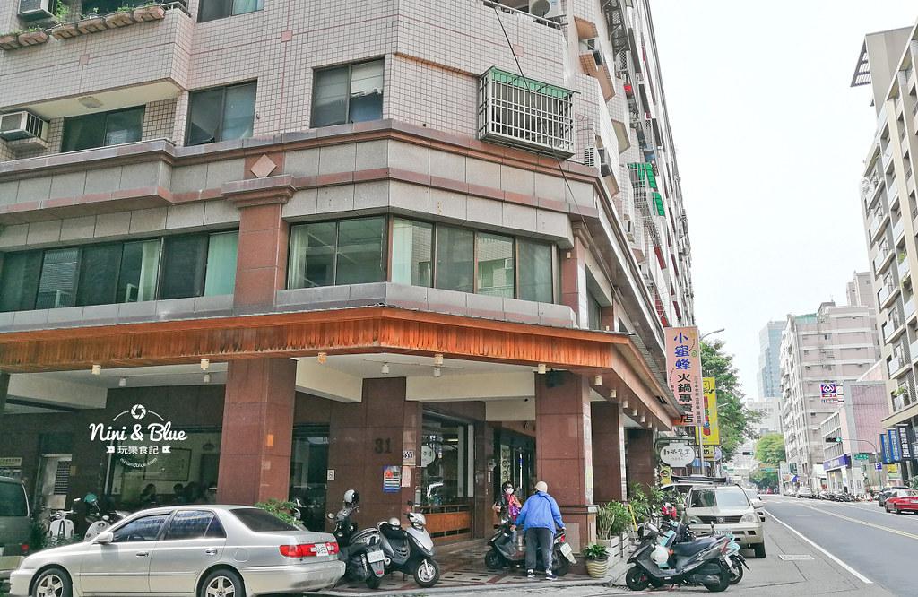 台中北區素食 若水茶軒 素食茶館16
