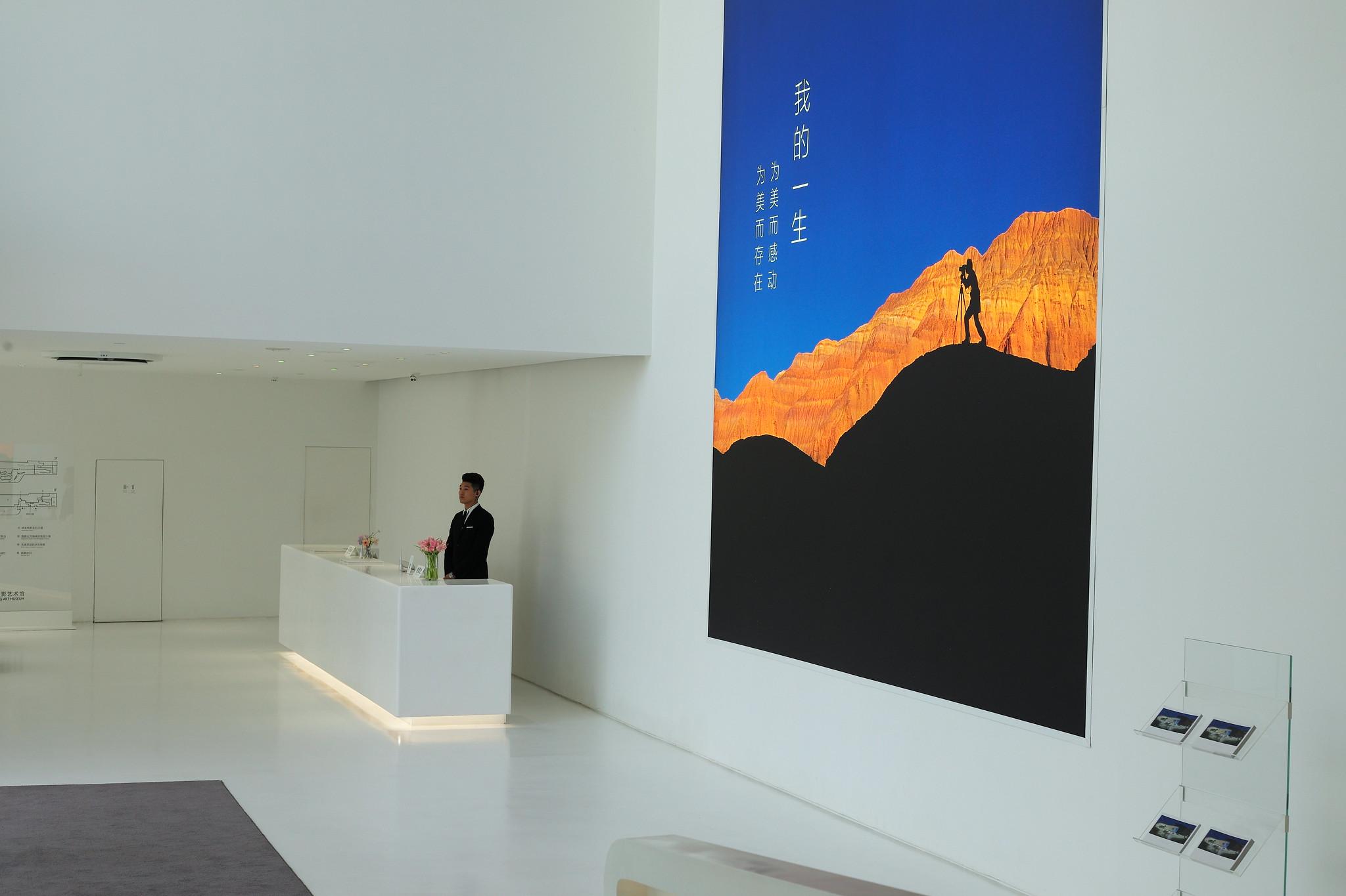 LuoHongMuseum (6)