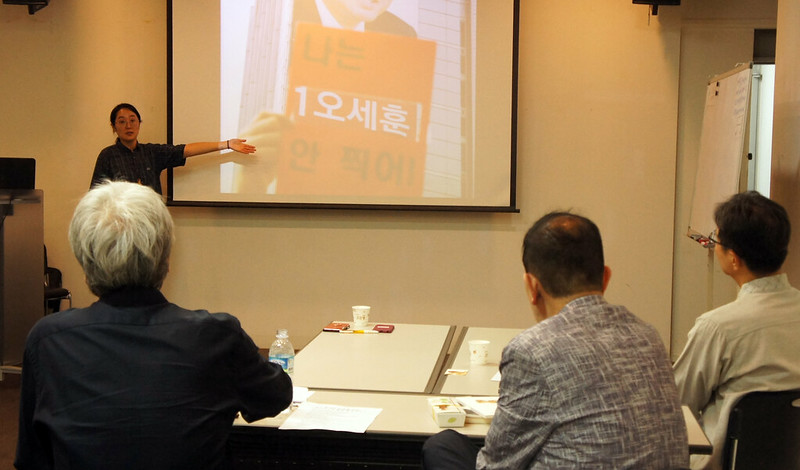 20190522_신입회원만남의날 (3)