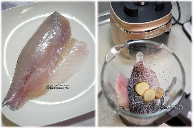 雪白魚湯901