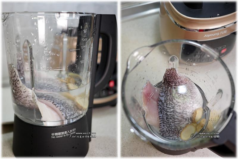 雪白魚湯902