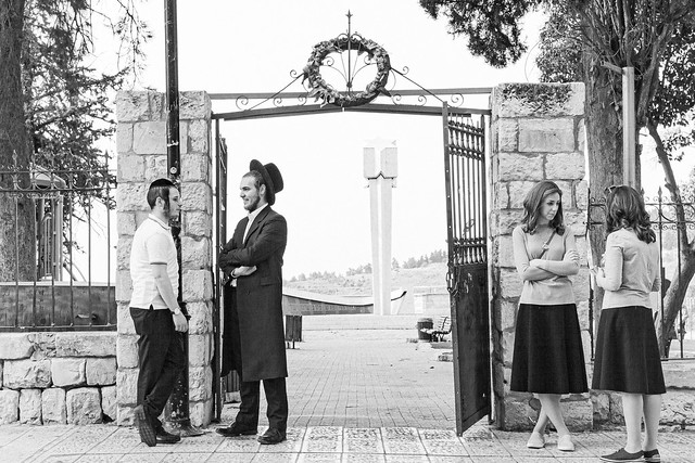 The People of Safed