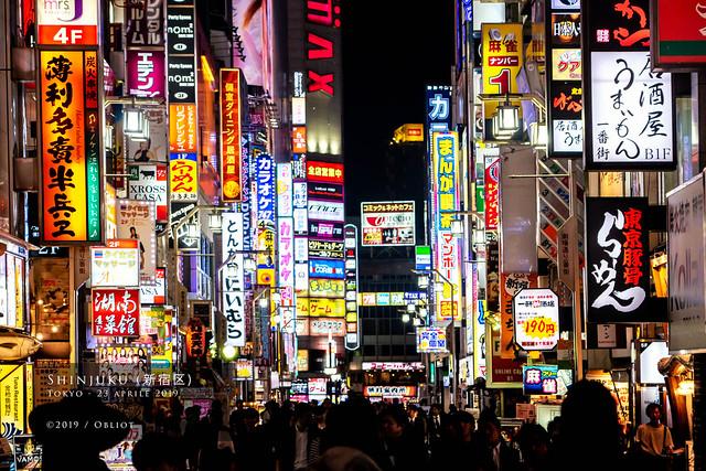 Shinjuku (新宿区)