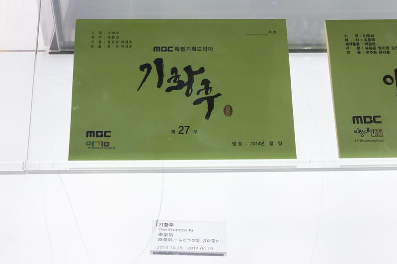 IMG_4084