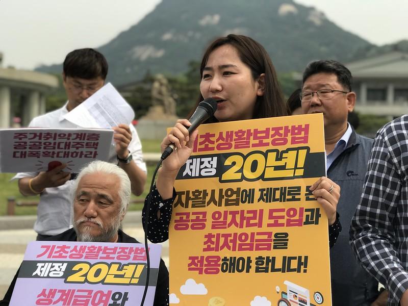 20190515_복지노동예산확대요구 기자회견