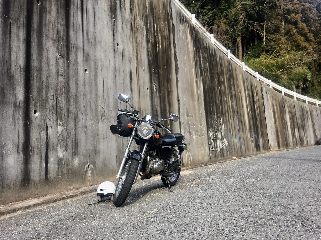 ST250 near hiking wall