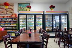 Thien Dang Vegetarian Restaurant (Garden Grove, CA)