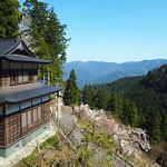 Japan, Shikoku 2019