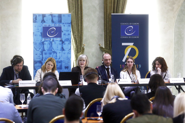 SERBIA: Regional Winter Academy of Human Rights