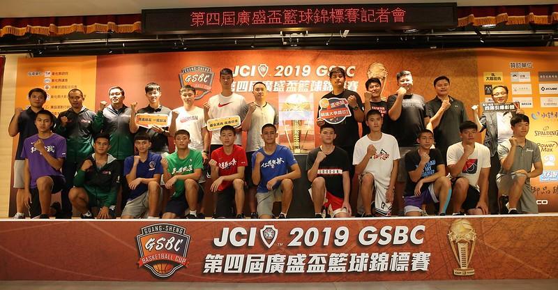 廣盛盃高中組共11隊參賽。(主辦單位提供)