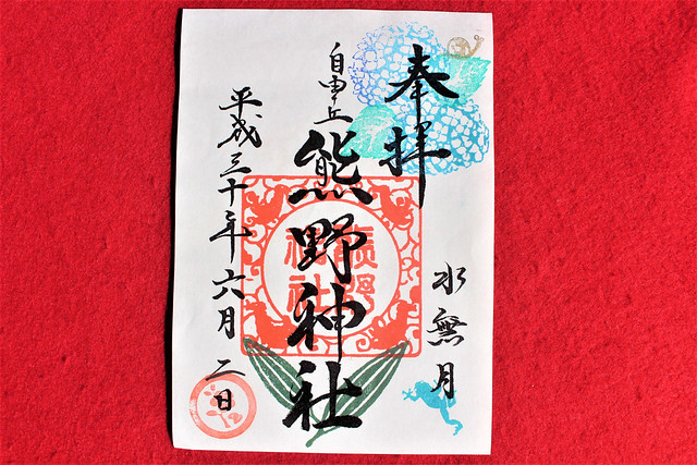 jiyugaoka-gosyuin006