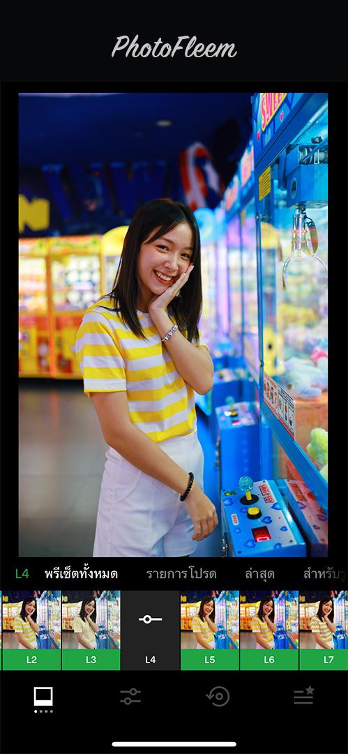 vsco-arcade-game-preset-01