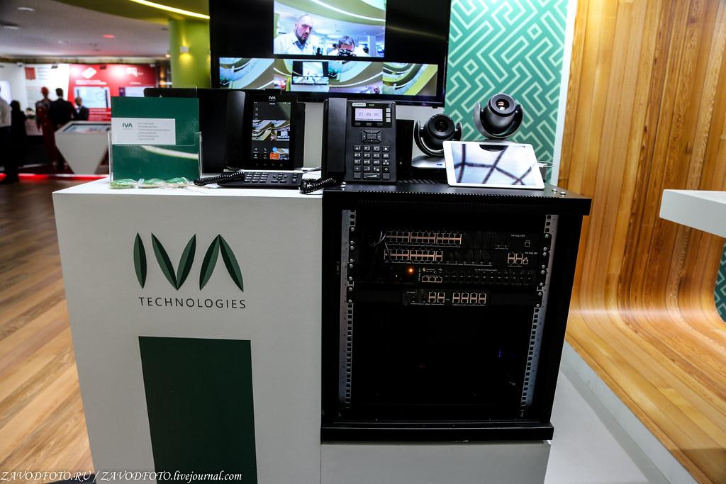 Как Россия готовится к «цифровой» перезагрузке IMG_8805
