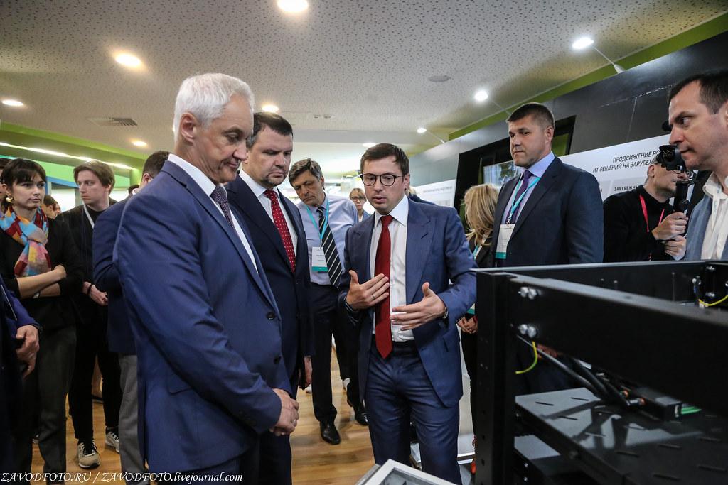 Как Россия готовится к «цифровой» перезагрузке IMG_9366
