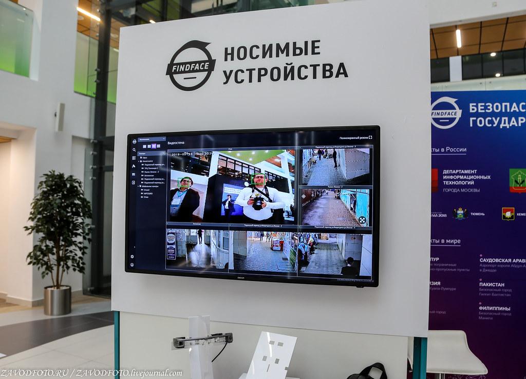 Как Россия готовится к «цифровой» перезагрузке IMG_8870