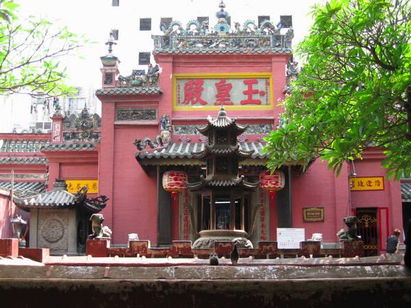 169-Vietnam-Saigon