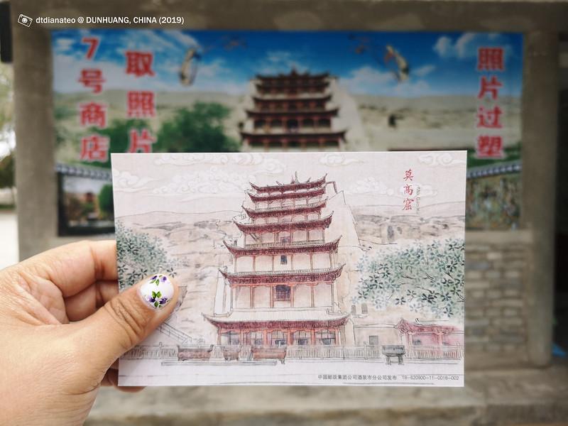 2019 China Dunhuang Mogao Grottoes 03