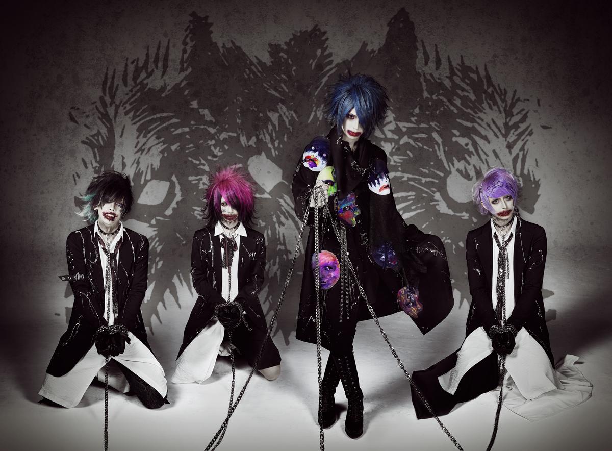 視覺系樂團モンストロ (Monstllow) 將於6月發行第5張單曲「KERBEROS」全新形象照及發行情報公開!