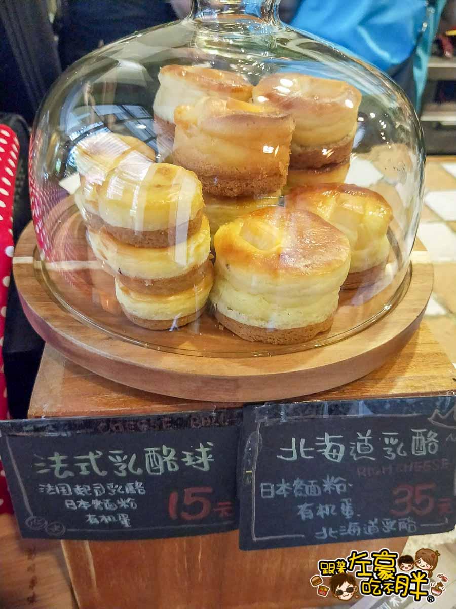 木上角食(高雄早午餐) -8