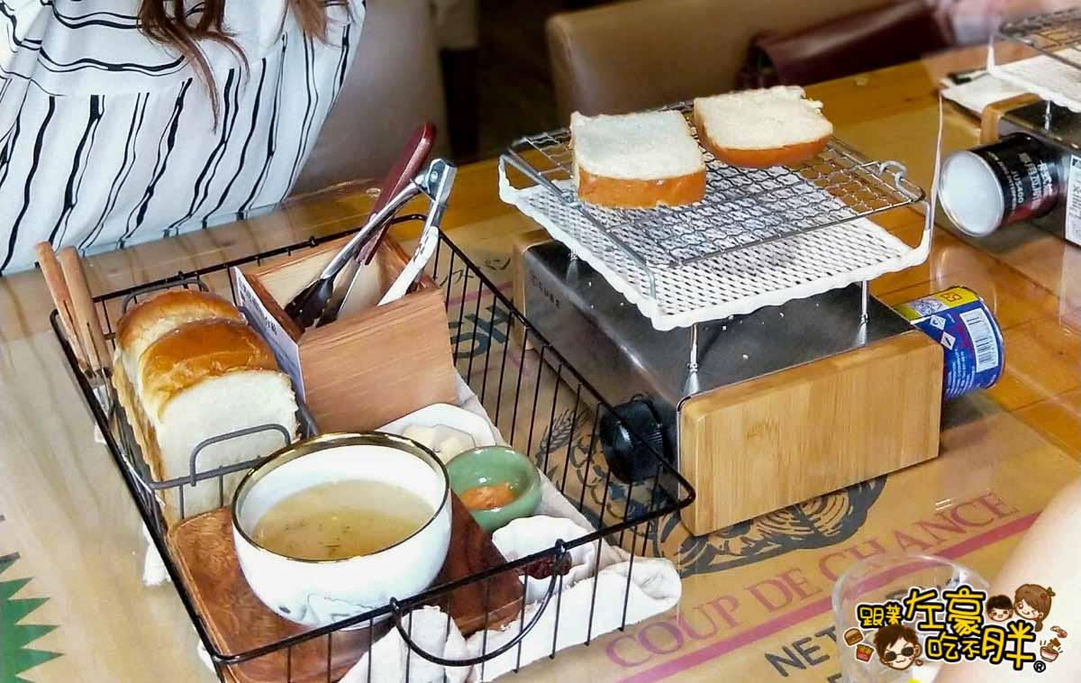 木上角食(高雄早午餐) -19