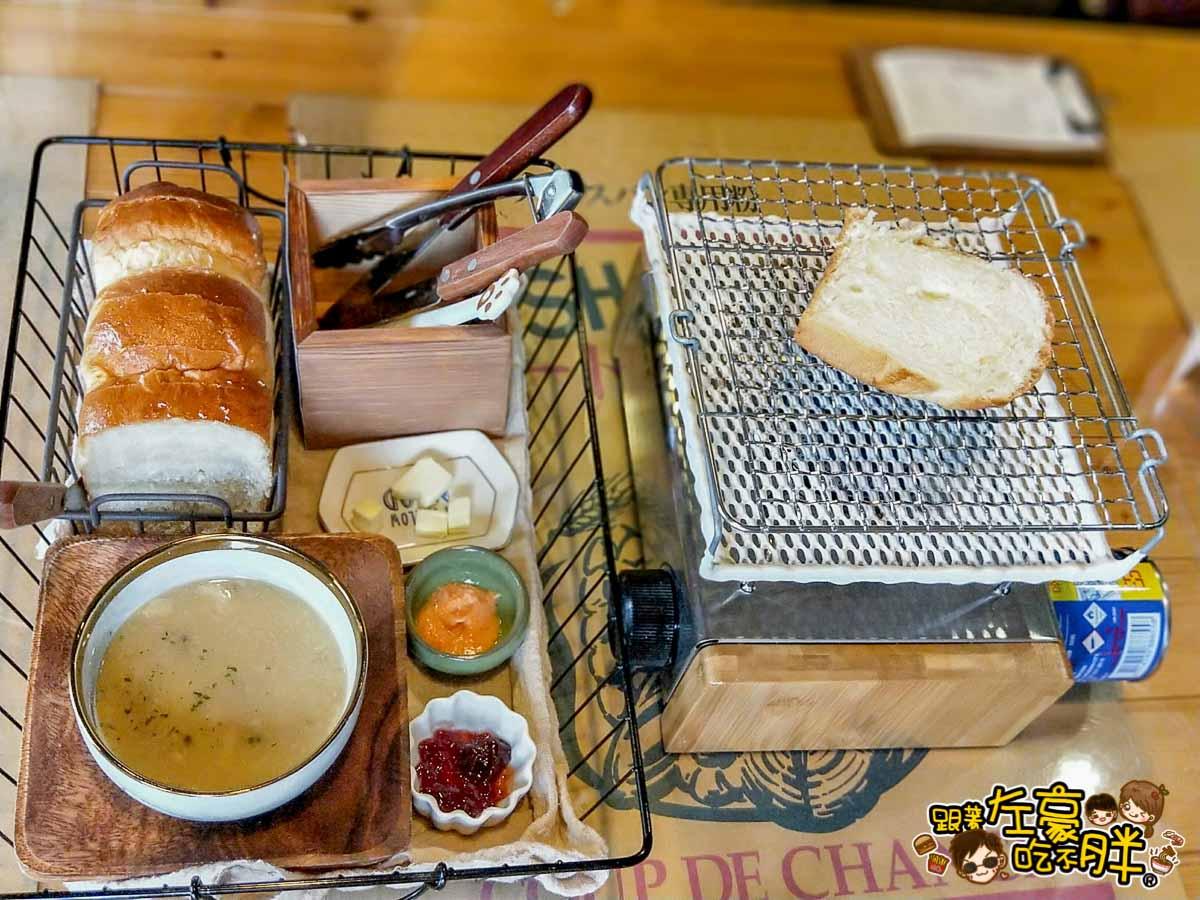 木上角食(高雄早午餐) -16