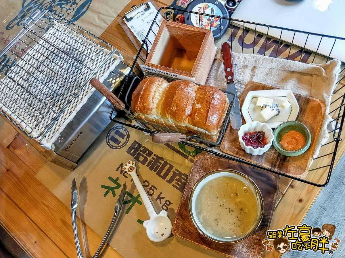 木上角食(高雄早午餐) -14