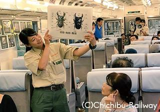 秩父鉄道×東武動物公園「ホタル列車」車内イメージ