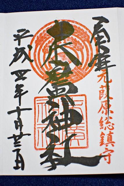 suehirojinja_003