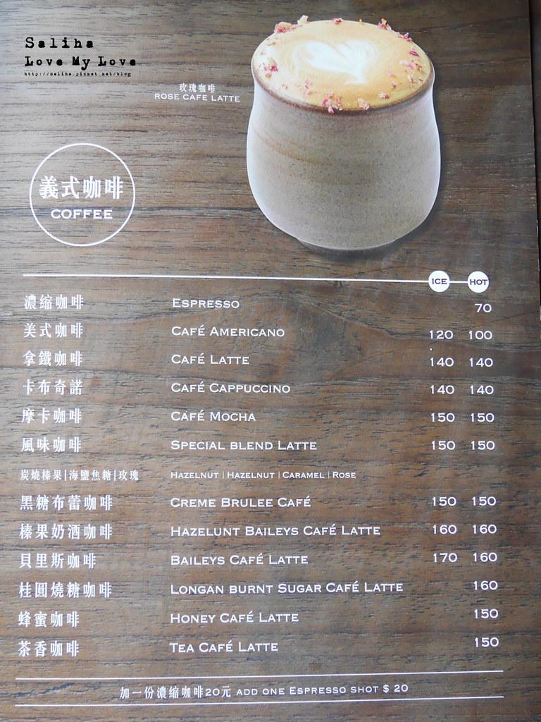 台北文山區貓空景觀餐廳紅木屋餐點菜單menu價位訂位 (5)