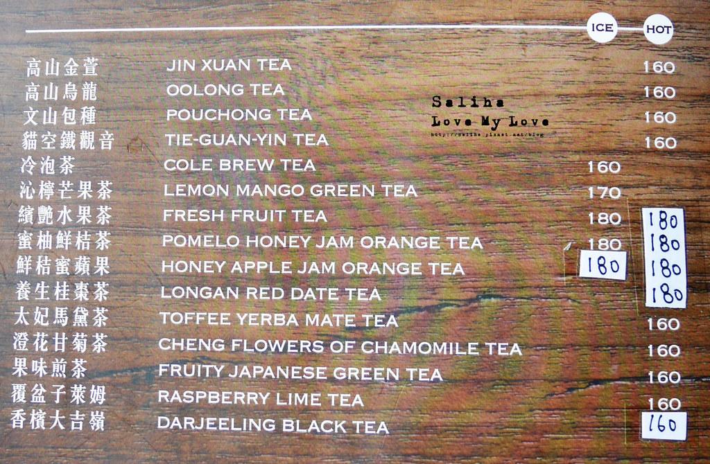 台北文山區貓空景觀餐廳紅木屋餐點菜單menu價位訂位 (7)