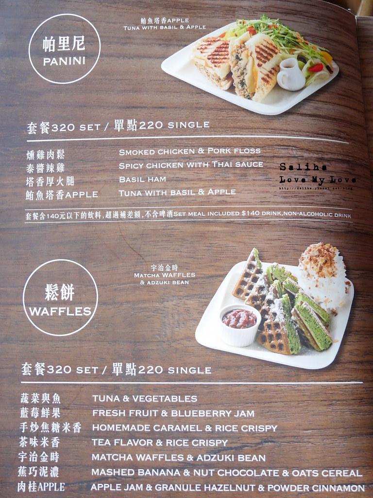 台北文山區貓空景觀餐廳紅木屋餐點菜單menu價位訂位 (4)