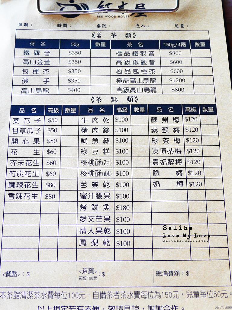 台北文山區貓空景觀餐廳紅木屋餐點菜單menu價位訂位 (2)