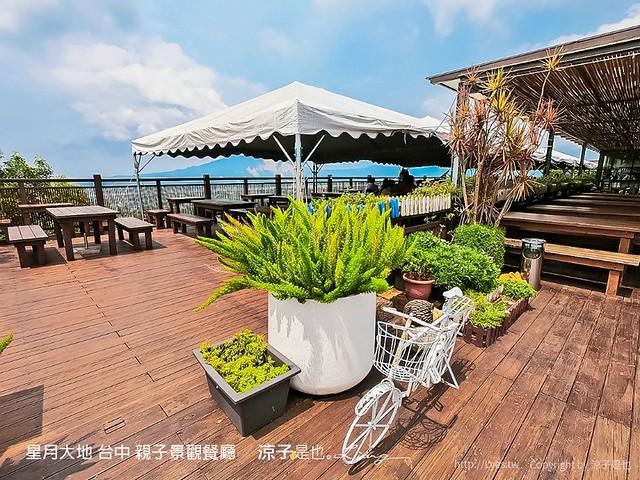 星月大地 台中 親子景觀餐廳 8