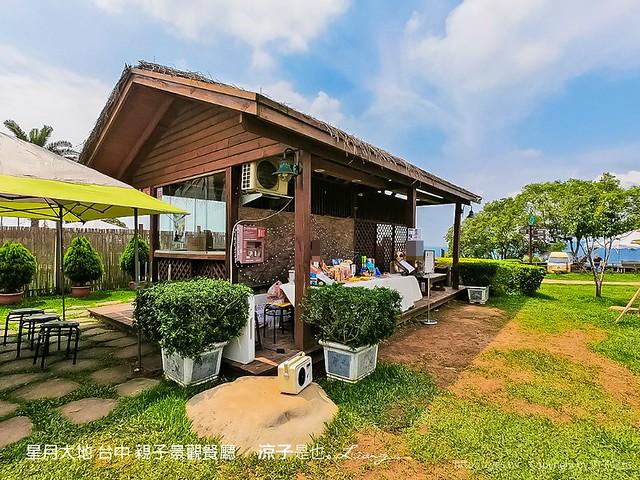 星月大地 台中 親子景觀餐廳 22