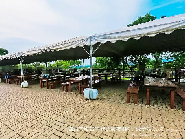 星月大地 台中 親子景觀餐廳 30