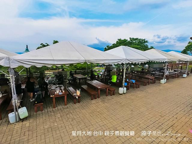 星月大地 台中 親子景觀餐廳 29