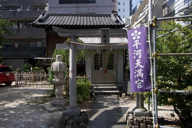 hirakawatenmangu_006