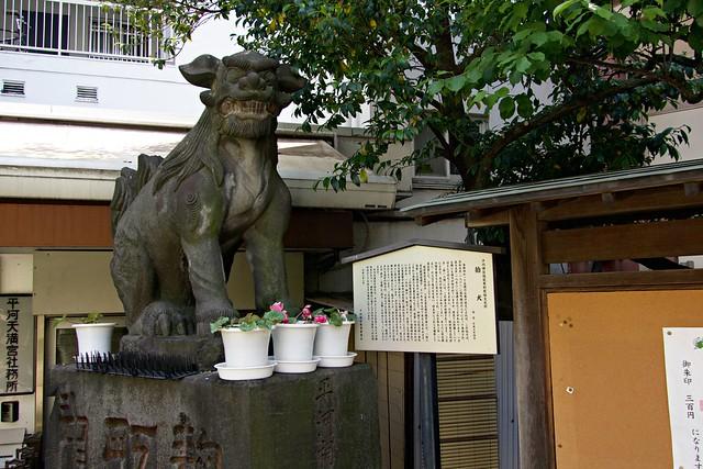 hirakawatenmangu_017