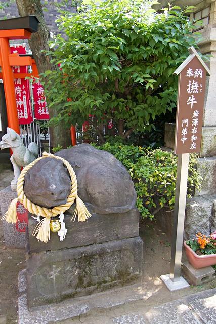 hirakawatenmangu_012