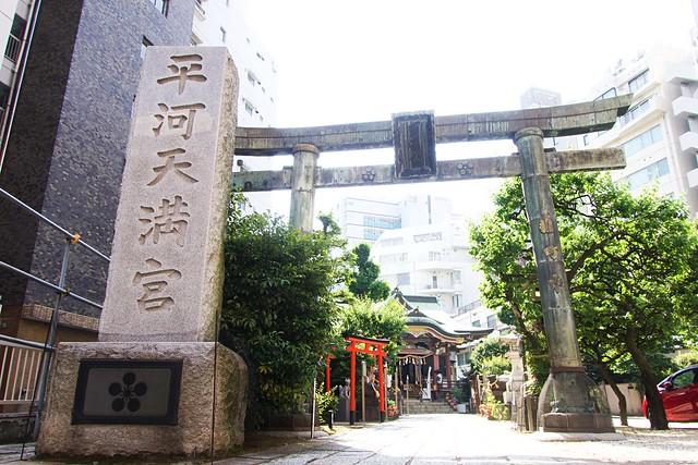 hirakawatenmangu_005
