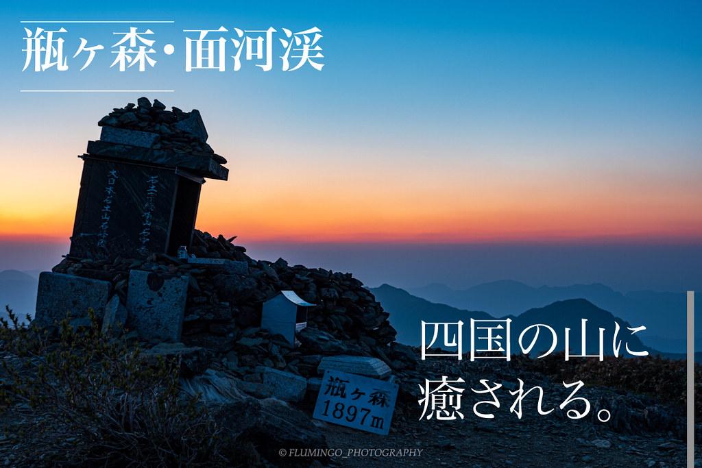 AdobePhotoshopExpress_2019_05_28_14:46:50